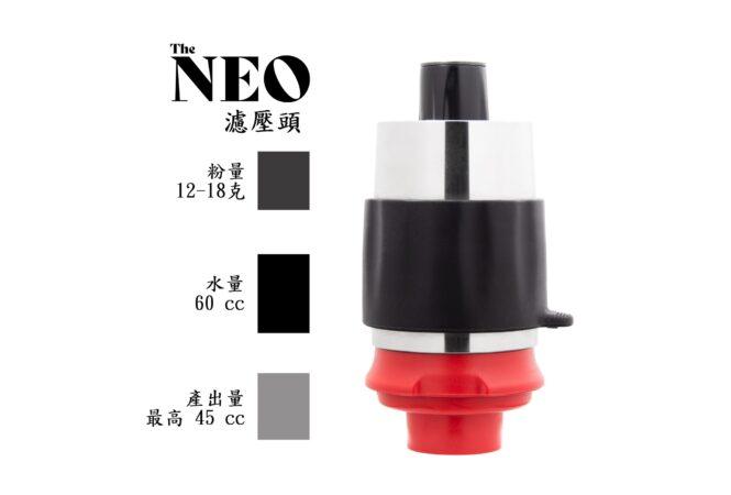neo_brew_head_stats中文